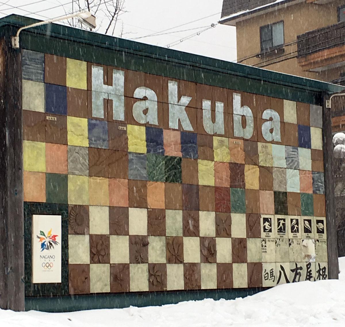 Hakuba Japan Ski Trip