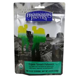 Backpackers Pantry Organic Spinach Puttanesca - 1 Serving-Not Applicable
